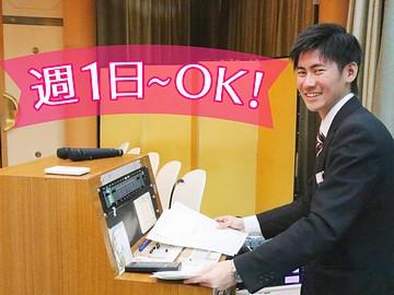 株式会社村上音楽事務所のアルバイト情報