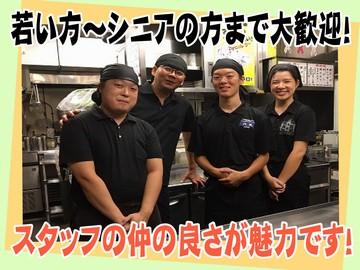 広島のお好み焼 (株)博多八昌のアルバイト情報