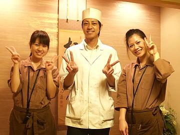 [1]串好 本店 [2]kushiko 寿町店のアルバイト情報