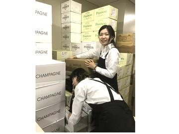 恵比寿ワインマート ラ・ヴィネのアルバイト情報