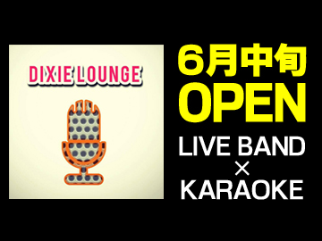 DIXIE LOUNGEのアルバイト情報