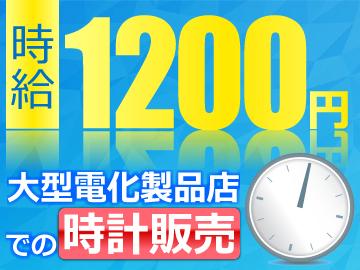株式会社ライオン社 大阪営業所のアルバイト情報