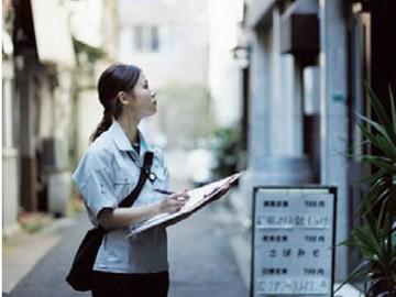 株式会社ゼンリン 岡山営業所のアルバイト情報