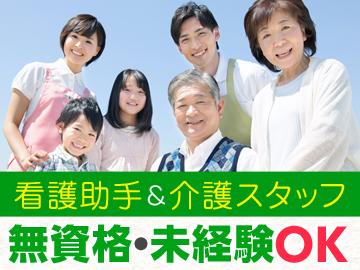 (株)セントメディア MS事業部 大阪支店のアルバイト情報