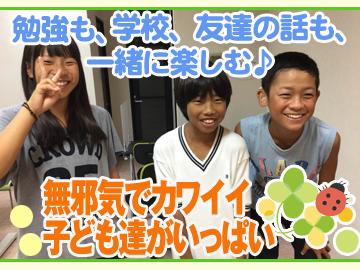 毎日個別塾Smile 桑名・川越・四日市 10校合同募集のアルバイト情報
