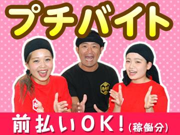 壱角家 新橋店のアルバイト情報