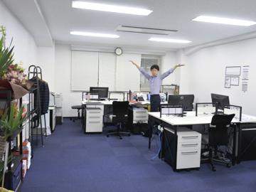 ここがオフィスです。ここから一緒に始めましょう!