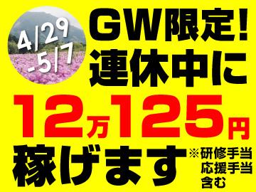 シンテイ警備株式会社 熊谷支社/A3200100121のアルバイト情報