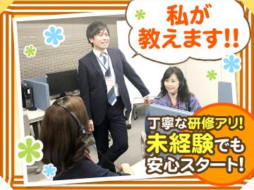 TSネットワーク株式会社 仙台コールセンターのアルバイト情報