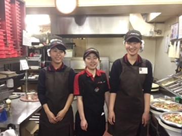 ピザハット 糀谷店のアルバイト情報