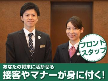 ホテルルートイン 品川大井町のアルバイト情報