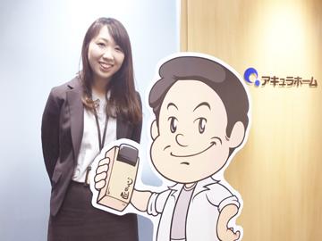 株式会社アキュラホーム 名古屋支店のアルバイト情報