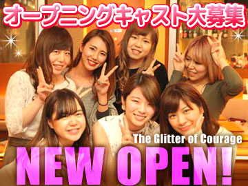 The Glitter of Courage …★この春NEW OPEN★…のアルバイト情報