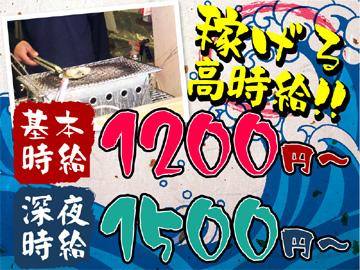 北海道 ホッタテ小屋のアルバイト情報