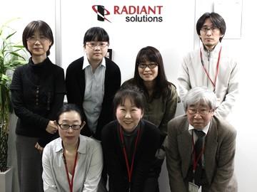 株式会社ラドシステムのアルバイト情報