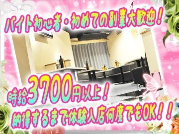 ☆クラブ マテリア☆のアルバイト情報
