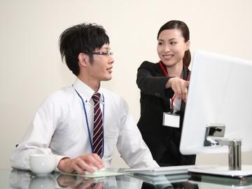 株式会社日本アシストのアルバイト情報
