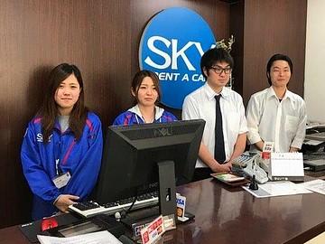 スカイレンタリース株式会社 福岡空港営業所のアルバイト情報