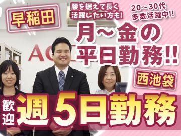 写真屋さん45ACCEA 2店舗合同募集/(株)四五コーポレーションのアルバイト情報
