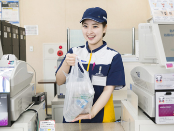 ミニストップ 二本松本町店のアルバイト情報