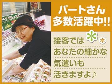 (株)コープフーズ 愛菜 豊岡店のアルバイト情報