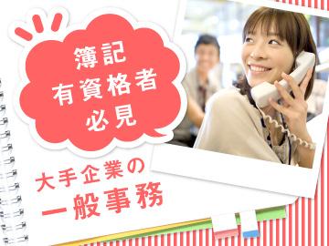 株式会社ヒト・コミュニケーションズ /02o08027040501のアルバイト情報