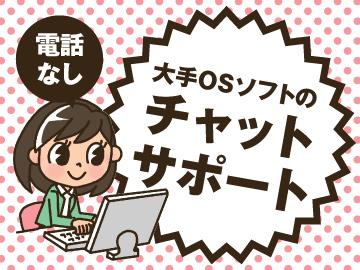 株式会社ヒト・コミュニケーションズ /02o04027041402のアルバイト情報