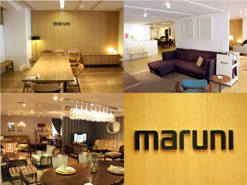 株式会社マルニ木工 大阪ショールームのアルバイト情報