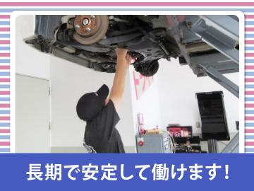 福岡自販のアルバイト情報