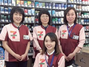 セブンイレブン札幌南平岸店のアルバイト情報