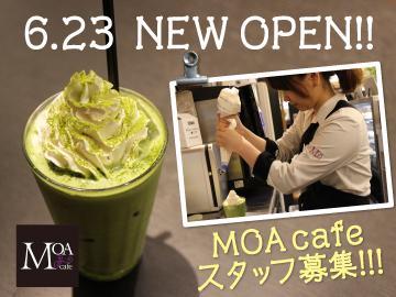 MOAcafe 東京インテリア家具神戸店(オープン準備室)のアルバイト情報