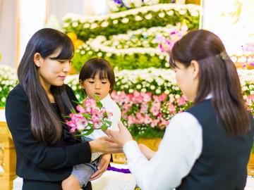 株式会社真浄葬祭 真浄会館・玉響のアルバイト情報
