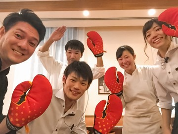 Red Lobster ハウステンボス店のアルバイト情報