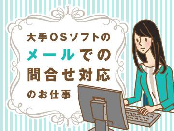 株式会社ヒト・コミュニケーションズ /02o04017041003のアルバイト情報