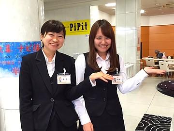 トヨタカローラ広島株式会社のアルバイト情報