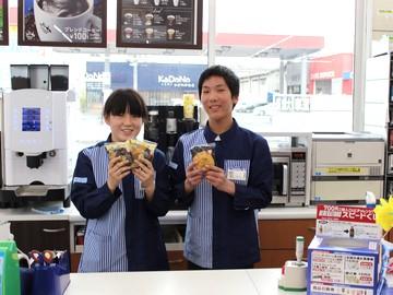ローソン ★5店舗同時募集★のアルバイト情報