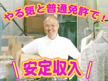 株式会社ロジクエスト (A)東京南支店(B)東京西支店のアルバイト情報