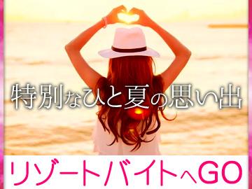 株式会社ヒューマニック 大阪支店 [T-SO0427]のアルバイト情報