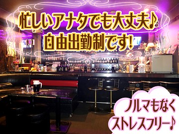 PUB SNACK シュガーのアルバイト情報