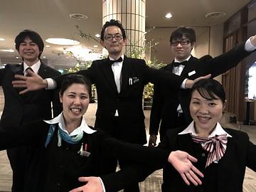 株式会社京都館 京都(みやこ)ホテルのアルバイト情報