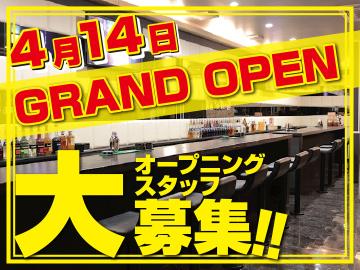 ABCcafeグループ【5店舗合同募集】のアルバイト情報