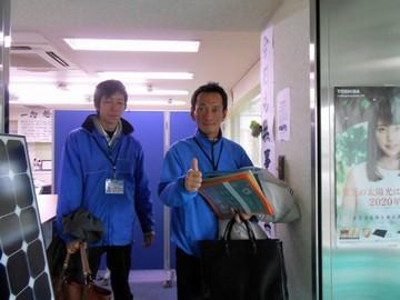エージー・ジャパン 栃木営業所(2739651)のアルバイト情報