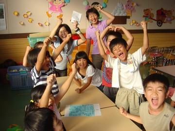 歌う!おどる!野外活動!勉強の楽しさを伝える仕事