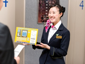 スーパーホテル 滋賀・草津国道1号沿のアルバイト情報