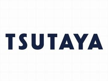 リトルマーメイド/TSUTAYA 和白店のアルバイト情報