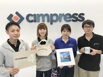 シンプレスジャパン株式会社のアルバイト情報