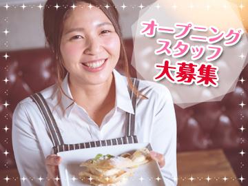 ビストロ魚バカ一代 神楽坂店のアルバイト情報