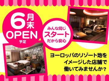 6月下旬にOPEN予定!<HOTEL LOVE>