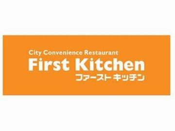ファーストキッチン 京王フレンテ新宿3丁目店のアルバイト情報