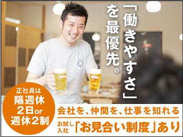 築地食堂源ちゃんイオンモール大牟田店 ((株)サイプレス)のアルバイト情報